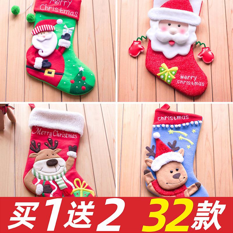 圣诞袜子礼物袋大号立体韩版圣诞装饰品儿童圣诞节礼物糖果礼品袜