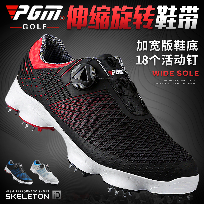 Golf shoes mens waterproof sports shoes wide sole rotary laces anti sideslip studs golf shoes