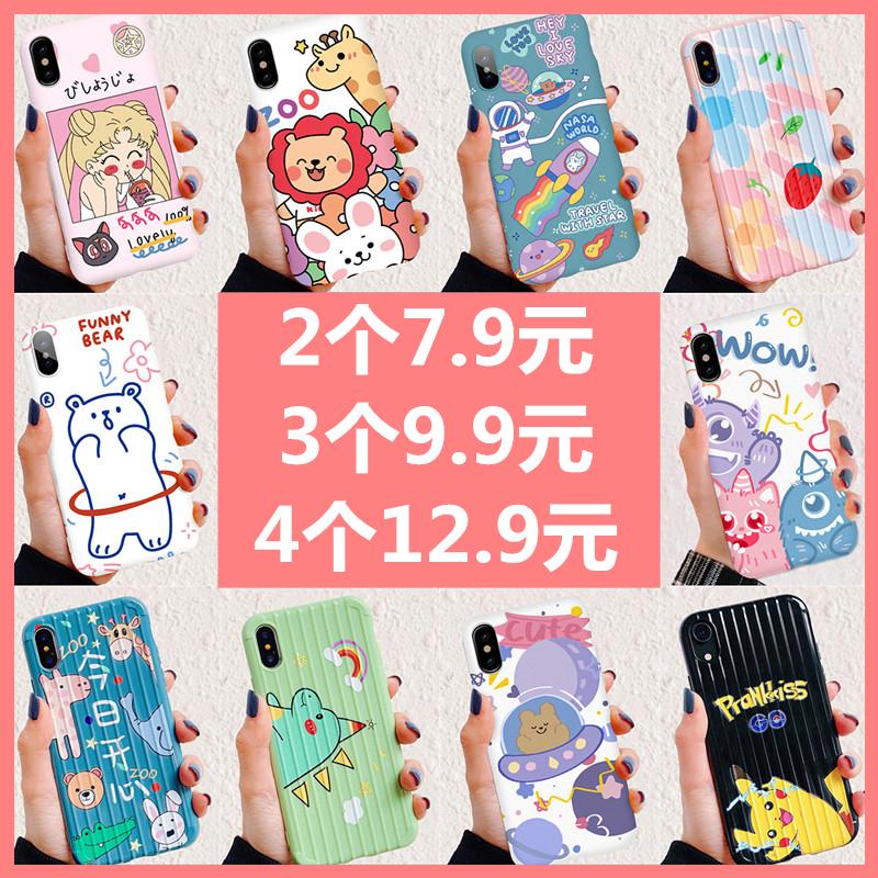 iphone7 / 8plus 11pro苹果手机壳