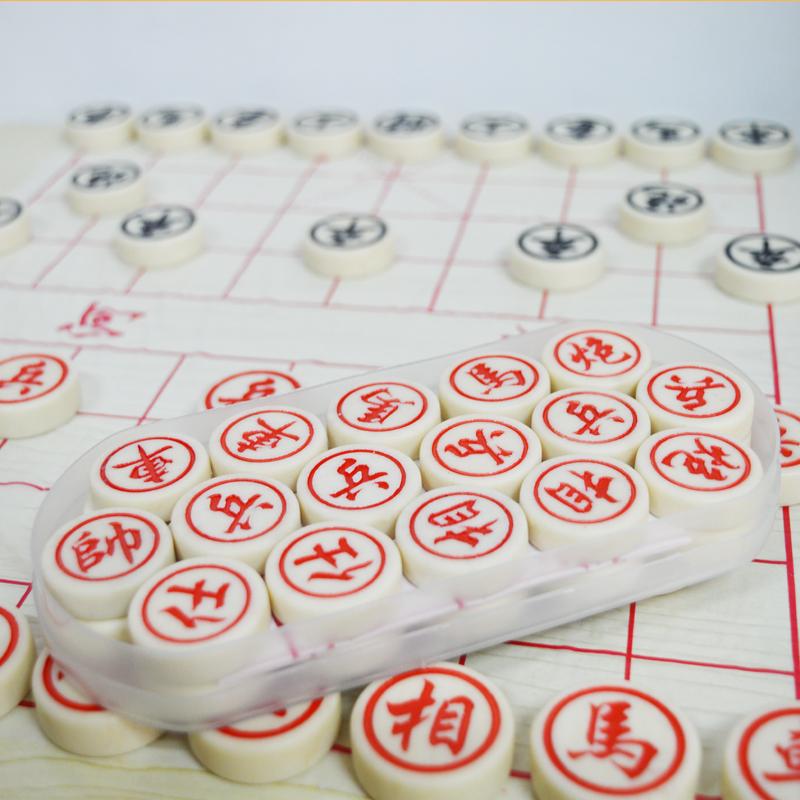 中国象棋大号密胺象棋麻将材质象棋不开裂成人学生比赛培训象棋