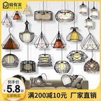 新中式小龙坎铁艺吊灯大龙蜀大侠火锅店灯笼定做餐厅中国风灯具