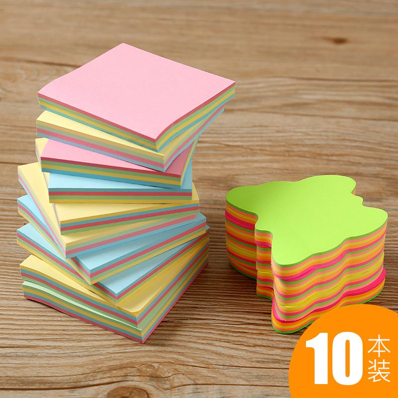 10大号长方形可撕爱心贴纸型便利贴(非品牌)