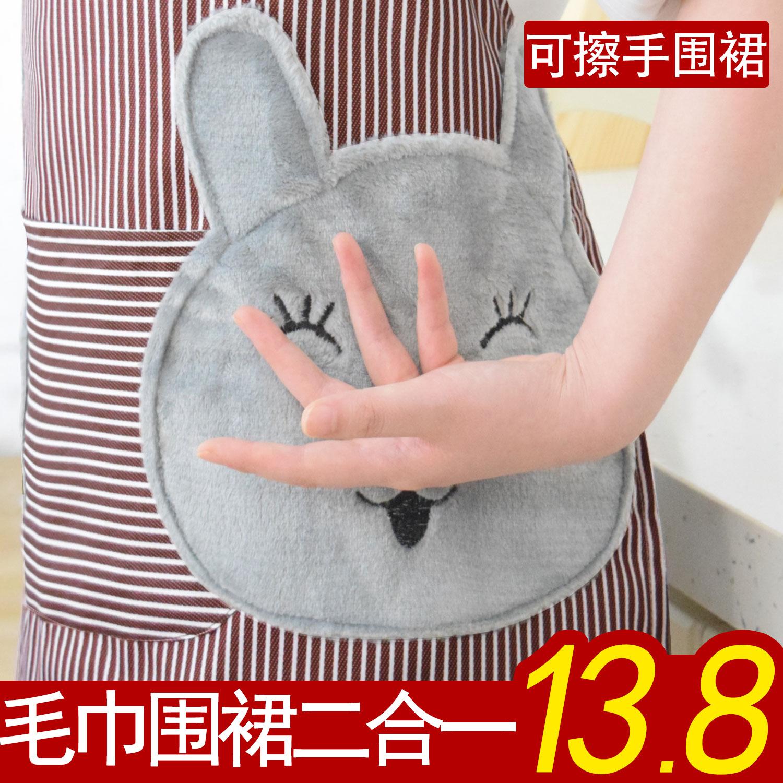 日系可擦手巾家用厨房围裙可爱韩版围腰防水防油男女时尚做饭工作