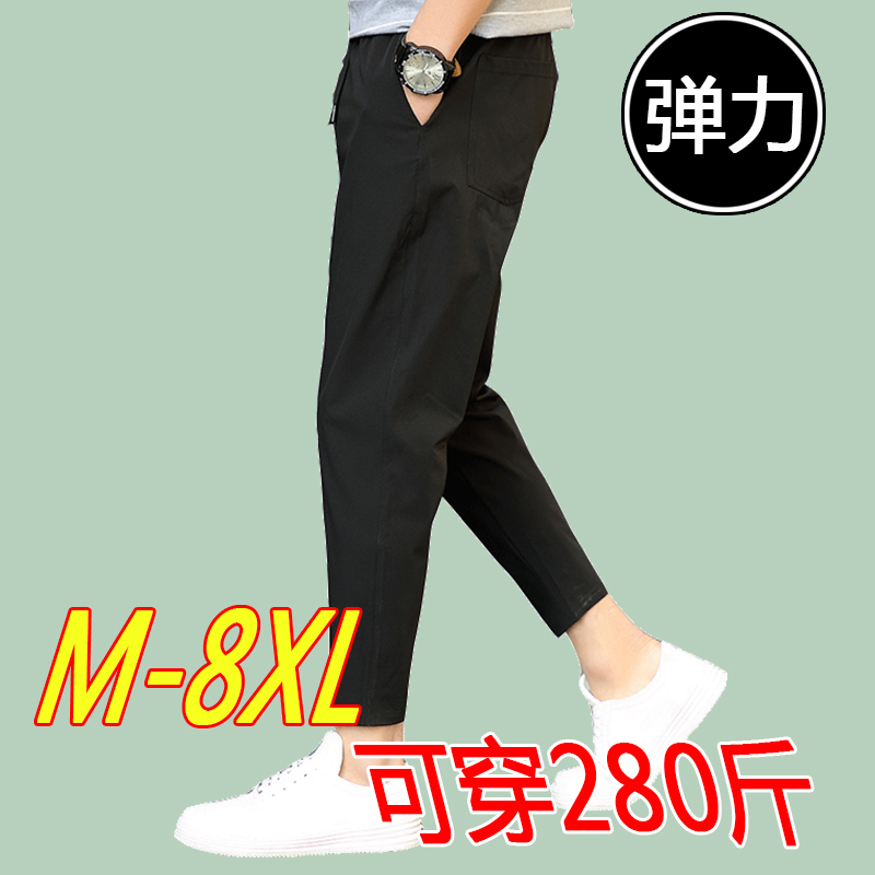 Pants mens ice silk loose sports casual feet 9-point pants 9-point Harlan pants fashionable fat plus extra size
