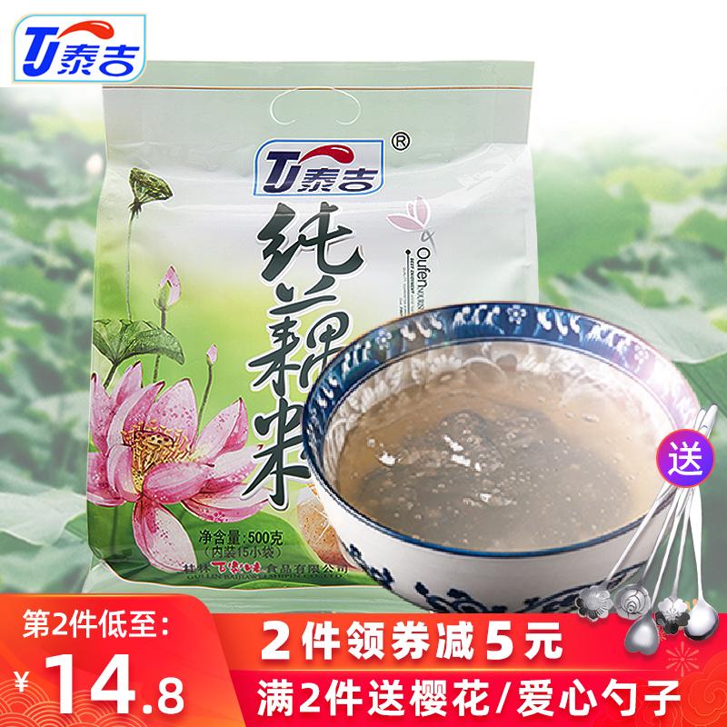 泰吉純レンコンの粉のチルの震える音の同じタイプの西湖レンコンの粉のレンコンのユリの蓮の子の栄養はいずれ食事の純レンコンの粉を代行します。