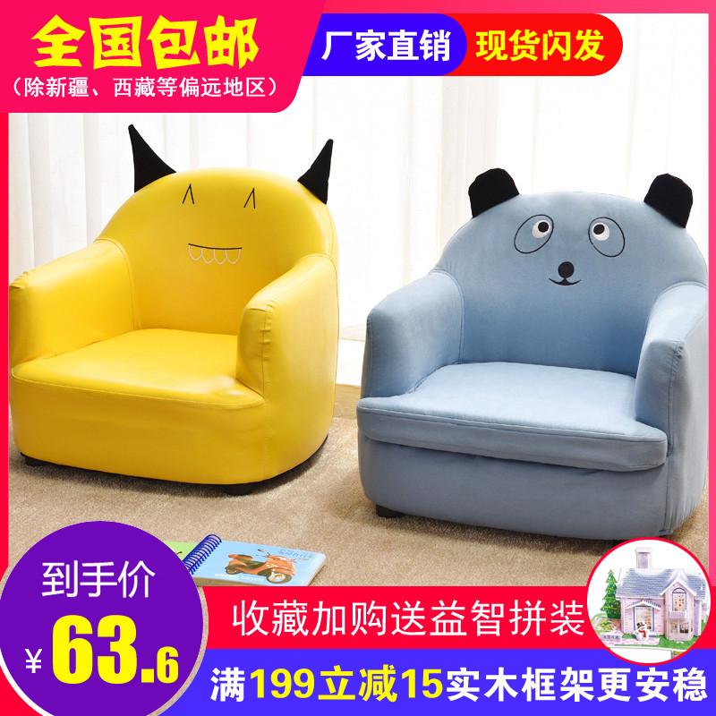 儿童沙发座椅公主宝宝沙发可爱小沙发女孩单人迷你懒人卡通小沙发