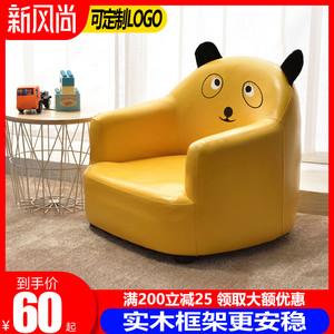 沙发座椅公主宝宝可爱单人小沙发