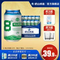 b听啤酒瓶装包邮12268ml百威啤酒限量定制魄斯双十一预售268ml听啤酒瓶装包邮268ml百威啤酒限量定制魄斯双十一预售