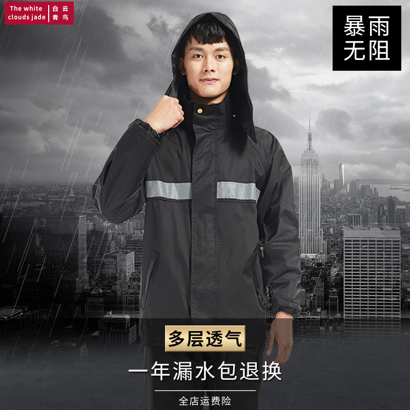 Rainproof reflective raincoat suit outdoor hiking manufacturer sells one raincoat directly and supports customized hot word suit