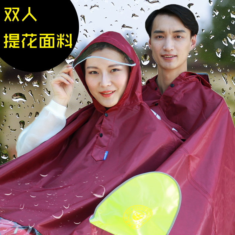 Baiyun Qingniao motorcycle electric vehicle mens and womens poncho double battery car raincoat increased, thickened and extended brim