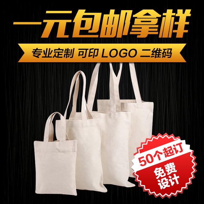 Водонепроницаемый холст стандарт мешок ридикюль сумки студент книга мешок заполнить урок пакет прекрасный техника пакет мешок сумку
