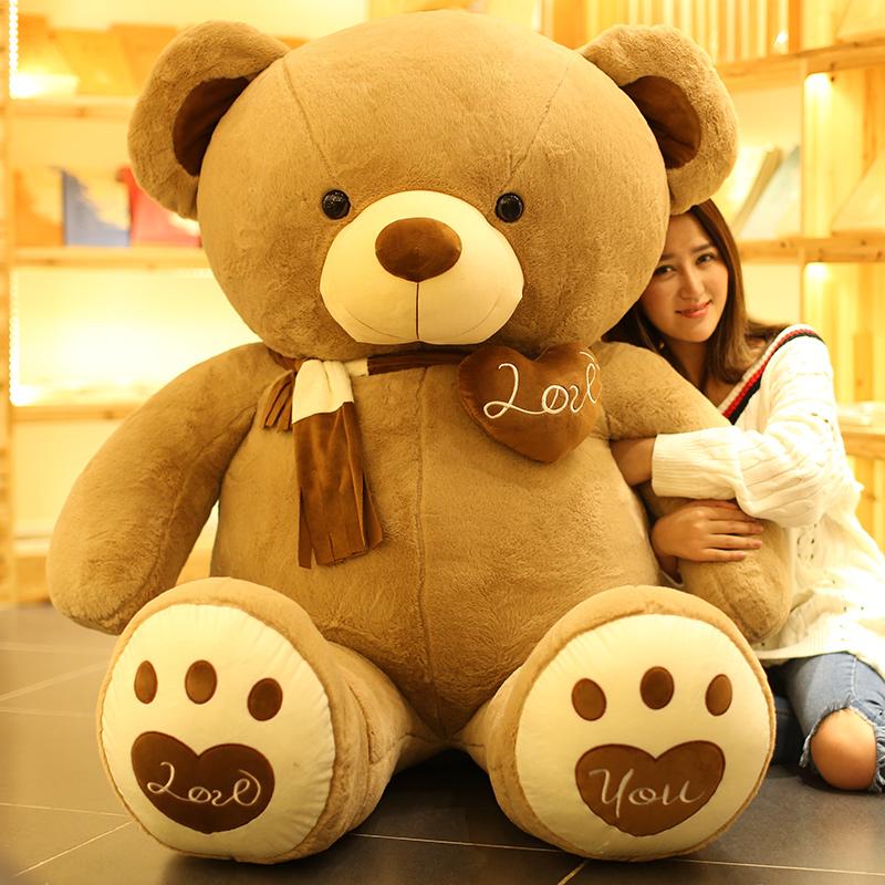 中号胖鼻子2米美国日七彩儿童毛绒玩具熊本熊1成人妮狗熊床布朗熊