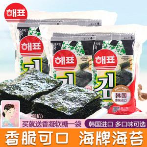 海牌海苔32包海苔儿童韩国进口零食大礼包芥末味即食寿司烤紫菜片