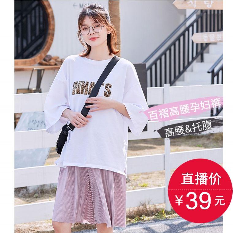 2021夏季新款韩版冰丝百褶孕妇短裤孕妇裤 五分裤潮妈外置调节