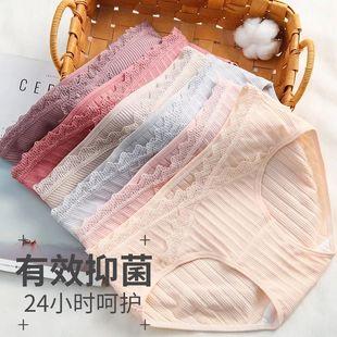 孕妇纯棉低腰抗菌春夏季孕期短裤