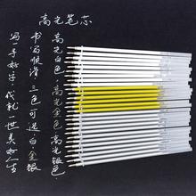 ハイライト0.7リフィルを塗装DIYアルバム金と銀、白、黒の段ボール特殊なペンのリフィルペン書道の練習の手