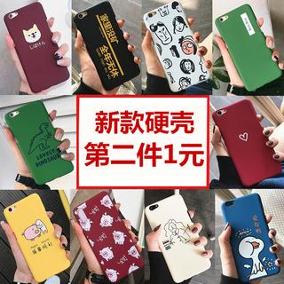 Состояние свинья oppoA7X корпус телефона a83 меньше A7 женщина a79 крышка a59s чистый красный k1 в этом же моделье a1 мультики милый a33/a37/a73 превышать пожар A5/A3 скраб a57 волна m личность жесткий a77, цена 108 руб