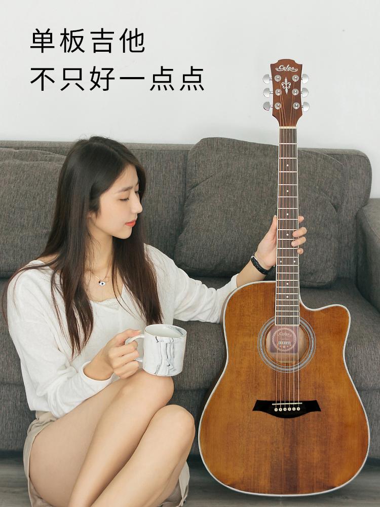 演奏级单板民谣木吉他初学者成人男女学生41寸练习民谣带配件教学