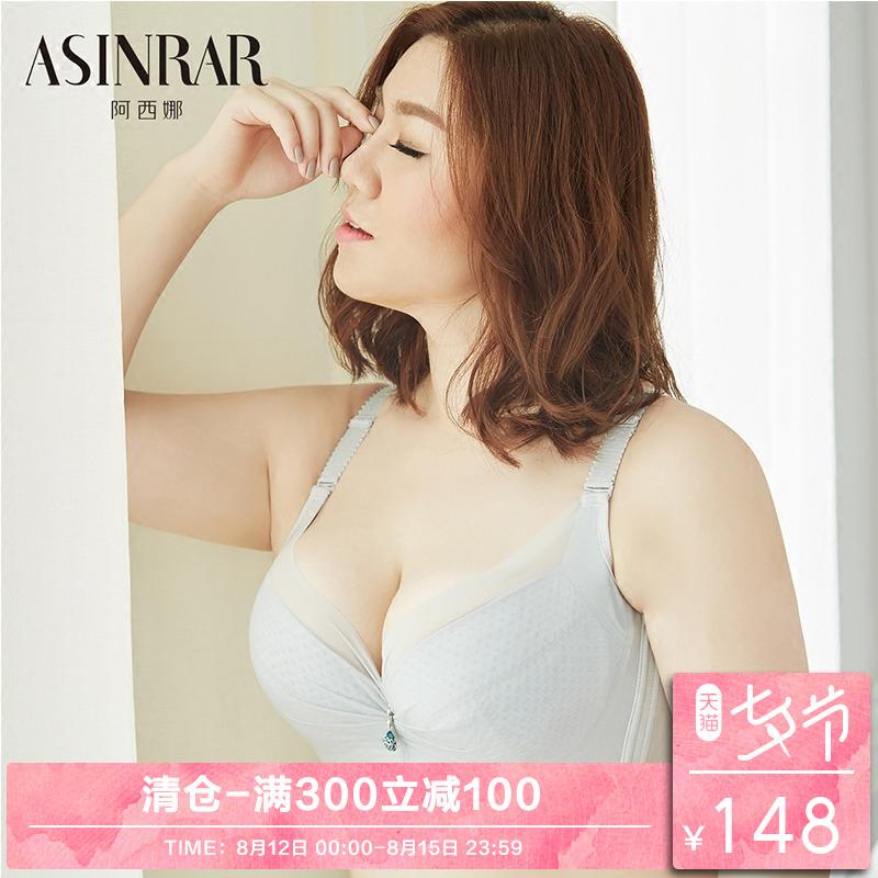 阿西娜 大码内衣薄款蜂巢透气文胸 胖mm大罩杯女士聚拢收副乳胸罩