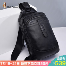 Men's Leisure Brassiere Leather Slant Backpack Recreational One-shoulder Bag Tidal Bag New Fashion in 2019