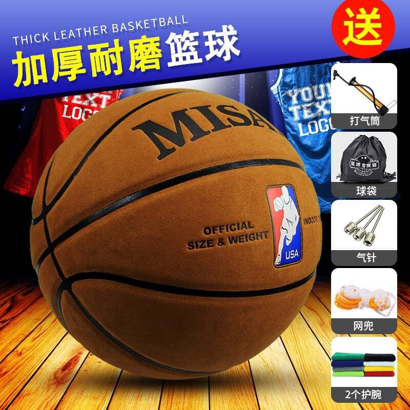 Authentic limited edition James leather leather No.7 JG military brother shop Jordans basketball gift boy