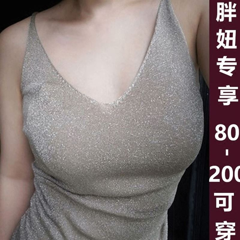 胖MM夏季睡衣夏天女款性感冰丝吊带加大码加肥宽松睡裙200斤夏款