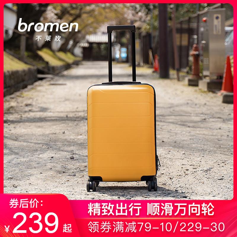 不莱玫行李箱女20寸拉杆箱万向轮小型箱子男24登机28寸轻便旅行箱