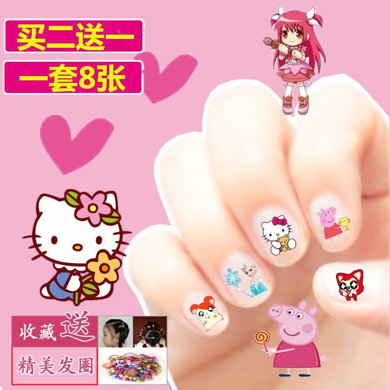 小孩女童指甲贴美甲贴纸可爱方便贴花指甲贴纸儿童纹身小女孩做指