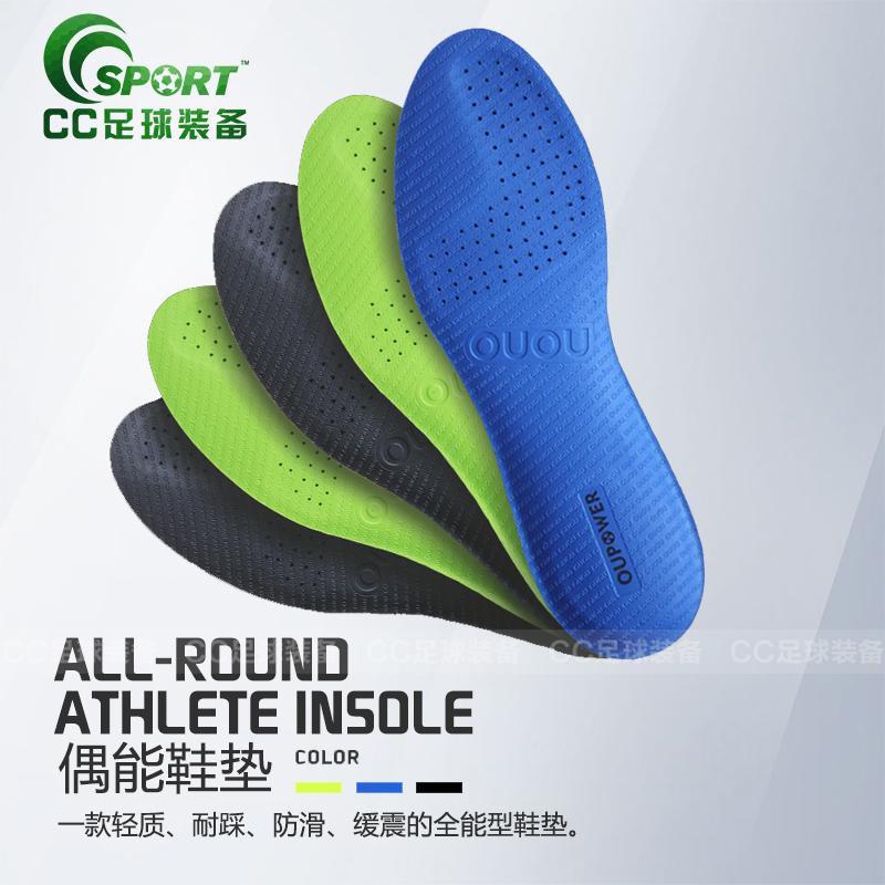 CC физическая культура даже может для взрослых ребенок движение футбол баскетбол бег poron медленно шок скольжение пот спортивной обуви подушка