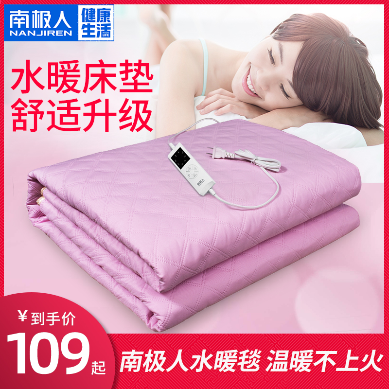 Antarctica water heating blanket electric blanket double control water circulation safety home temperature control, sterilization and mite removal electric plate