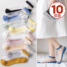 袜子女夏天短袜浅口网红春夏季玻璃丝袜女薄款隐形船袜棉底水晶袜图片