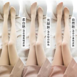 肉色打底裤女超自然薄款光腿秋冬神器裸感连裤袜中厚丝袜女春秋款图片