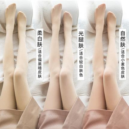 肉色打底裤女超自然薄款光腿秋冬神器裸感连裤袜中厚丝袜女春秋款