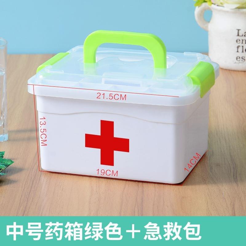 幼儿园小箱家庭医用箱医箱急救箱便民服务带锁医疗箱壁挂式墙