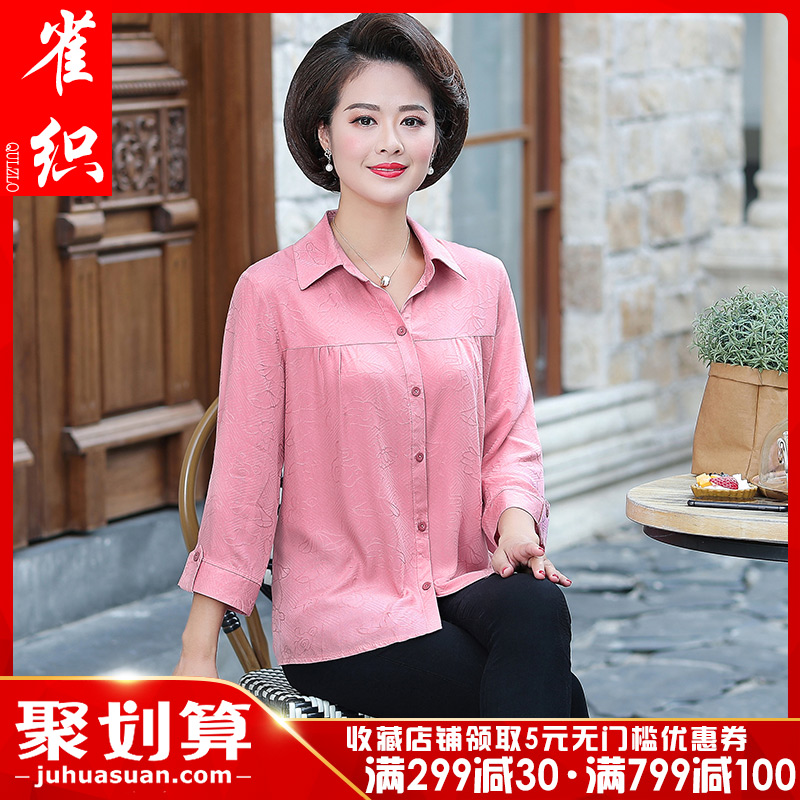 Mothers autumn shirt 2019 new middle aged and elderly womens clothes top middle aged womens summer clothes large size shirt