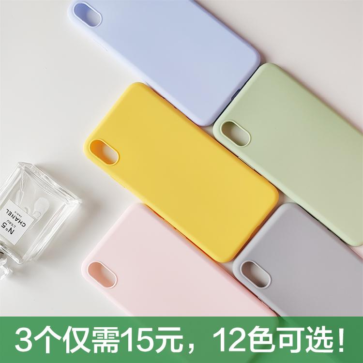 苹果x手机壳夏天透气简约冷淡风液态硅胶6splus仙女牛油果手机壳