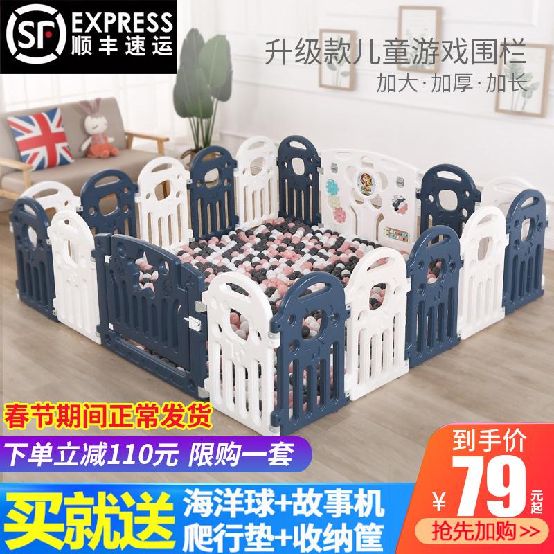 游戏室内家用学步爬行垫安全防护栏