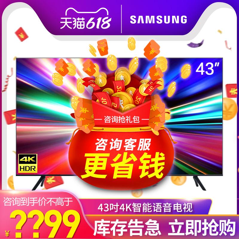 Samsung/サムスンUA 43 TU 8000 JXZ 43インチ4 KスーパーハイビジョンHDR新品テレビ