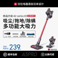 信社電器无线吸尘器家用大吸力手持式小型除螨洗地吸尘拖地一体机