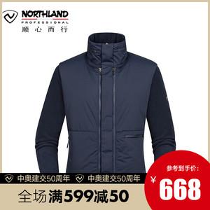 诺诗兰两件套羽绒服男户外抗寒高蓬鹅绒保暖背心绒外套GD085593