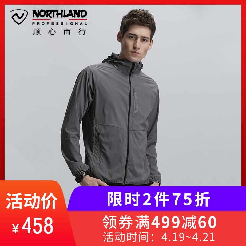GL085A03UPF诺诗兰男式春夏户外防紫外线上衣弹力透气防晒衣