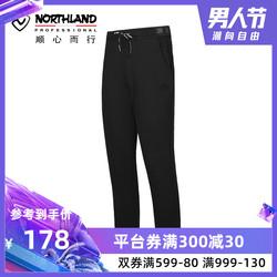诺诗兰新款户外男休闲运动防风保暖耐磨休闲时尚卫裤长裤GL075613