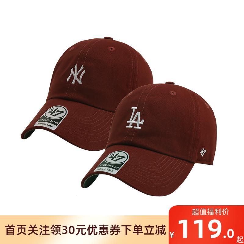 47brand棒球帽春夏帽男女款酒红色小标la刺绣ny鸭舌帽ins弯檐帽子