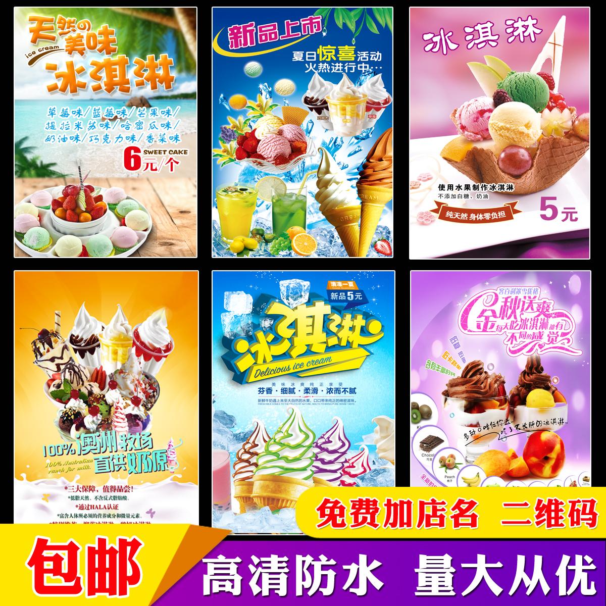 Плакаты / Постеры Артикул 572562562679