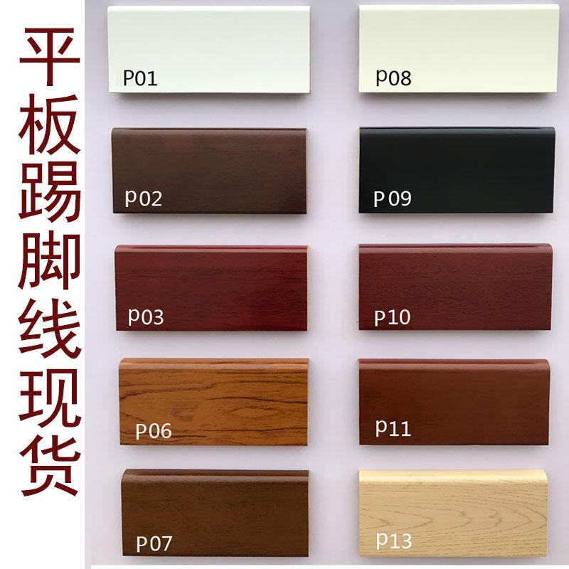 Чистая деревянная плинтус панель Пианино сейчас поколение простой белый черный Угловые линии размещены наклейки стены стены 10 см