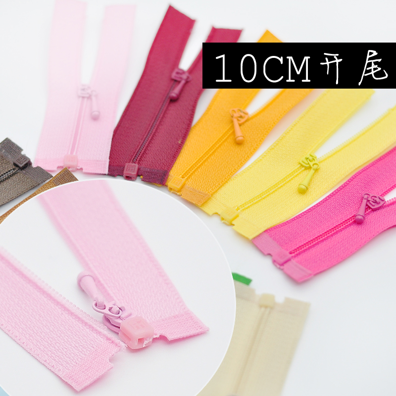 No.0 open end zipper 10cm special childrens clothes zipper with ultra small 0 ? opening