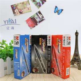 包邮晨光GP1350中性笔0.5mm盒装每盒12支AGP13501按动中性笔XGOOD