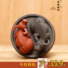 紫砂茶宠牛转乾坤茶玩招财金蟾蜍摆件精品手工雕塑茶盘茶道具可养