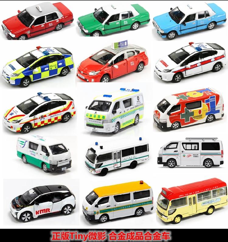 高档正版Tiny微影城市救护车香港出租海狮冲锋卡车静态仿真合金车,可领取元淘宝优惠券