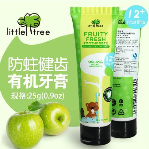 英国小树苗可吞咽吞食用加钙牙膏 宝宝婴幼儿童 苹果味 2段25g